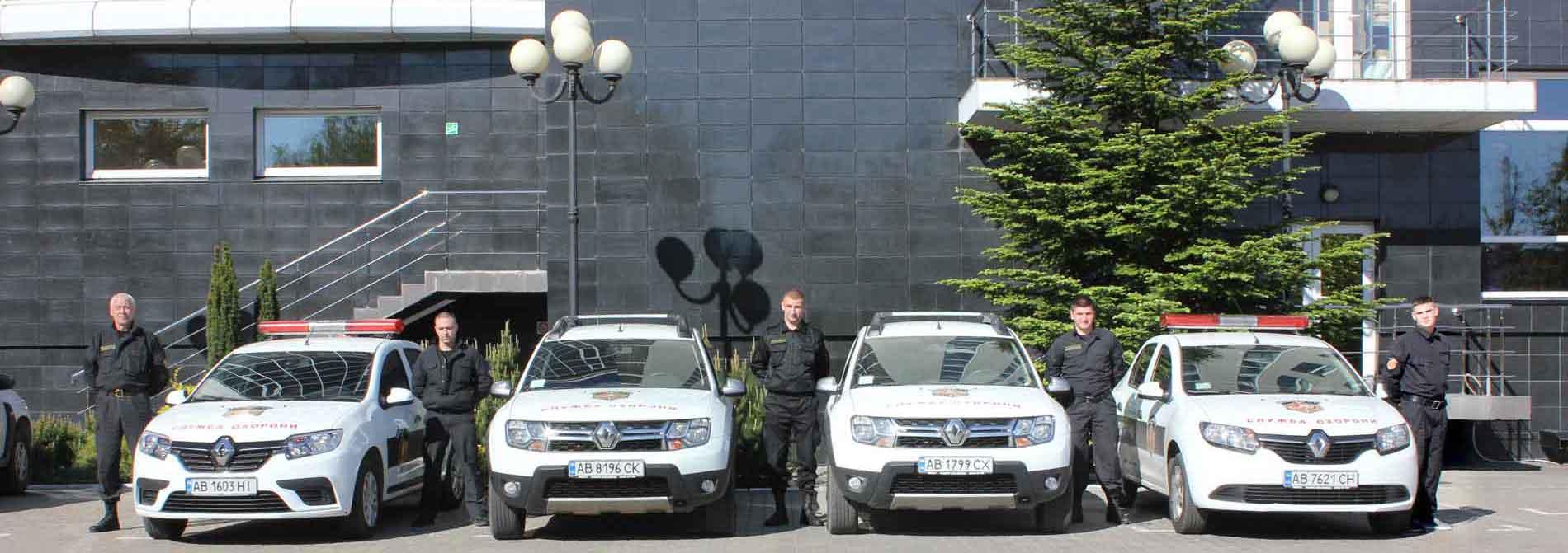 Охранная фирма Альфа Щит Винница - Охрана дома, квартиры, сигнализация на пульт, физическая охрана, видеонаблюдение, тревожная кнопка, мобильные группы